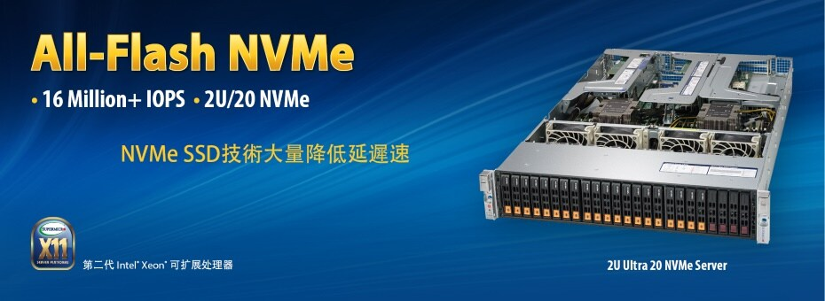 High Performance NVMe Storage Featuring New Supermicro EDSFF